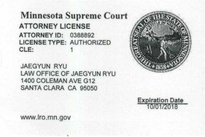 attorney license 2018