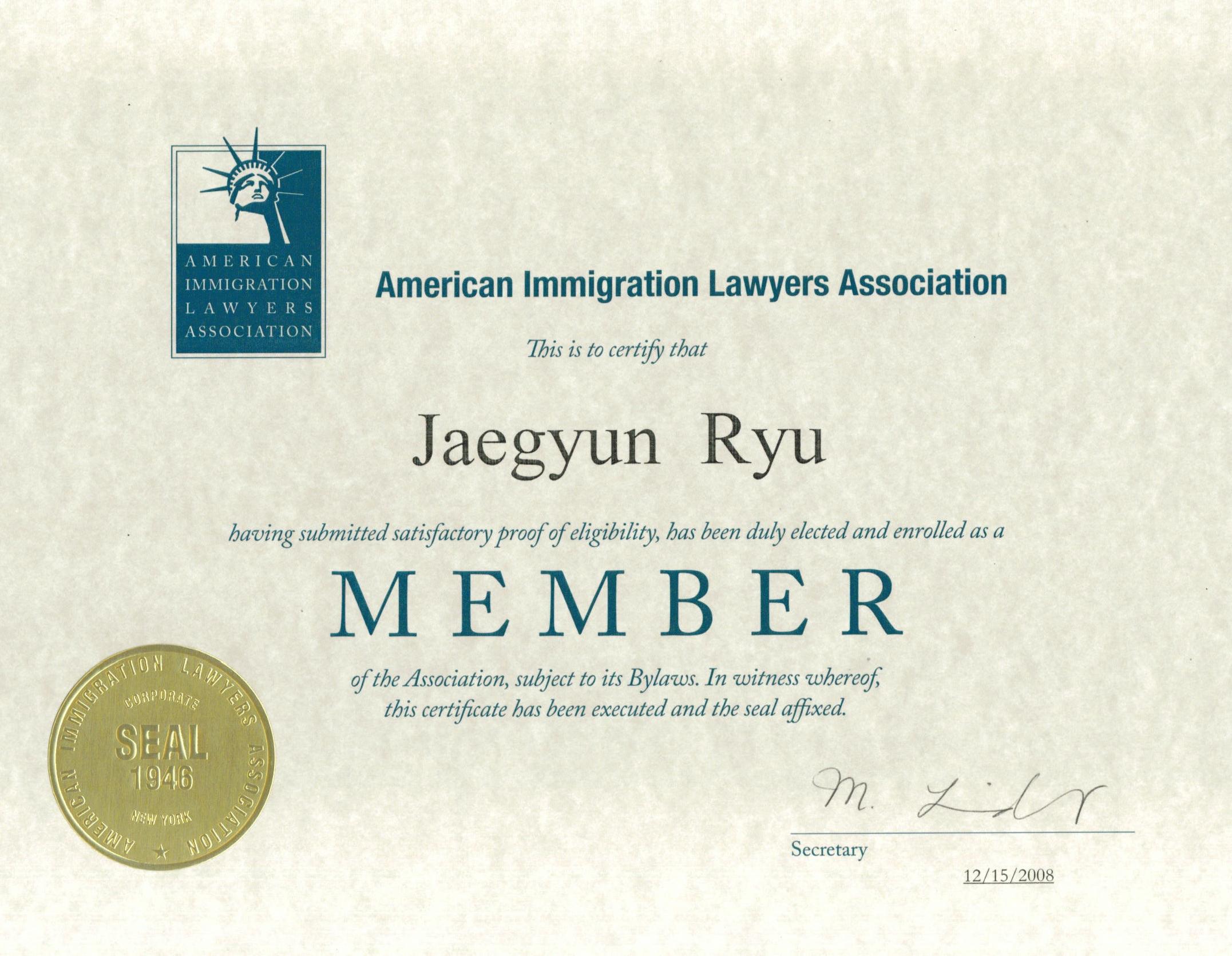 류재균 변호사 이민 변호사 협회 멤버쉽