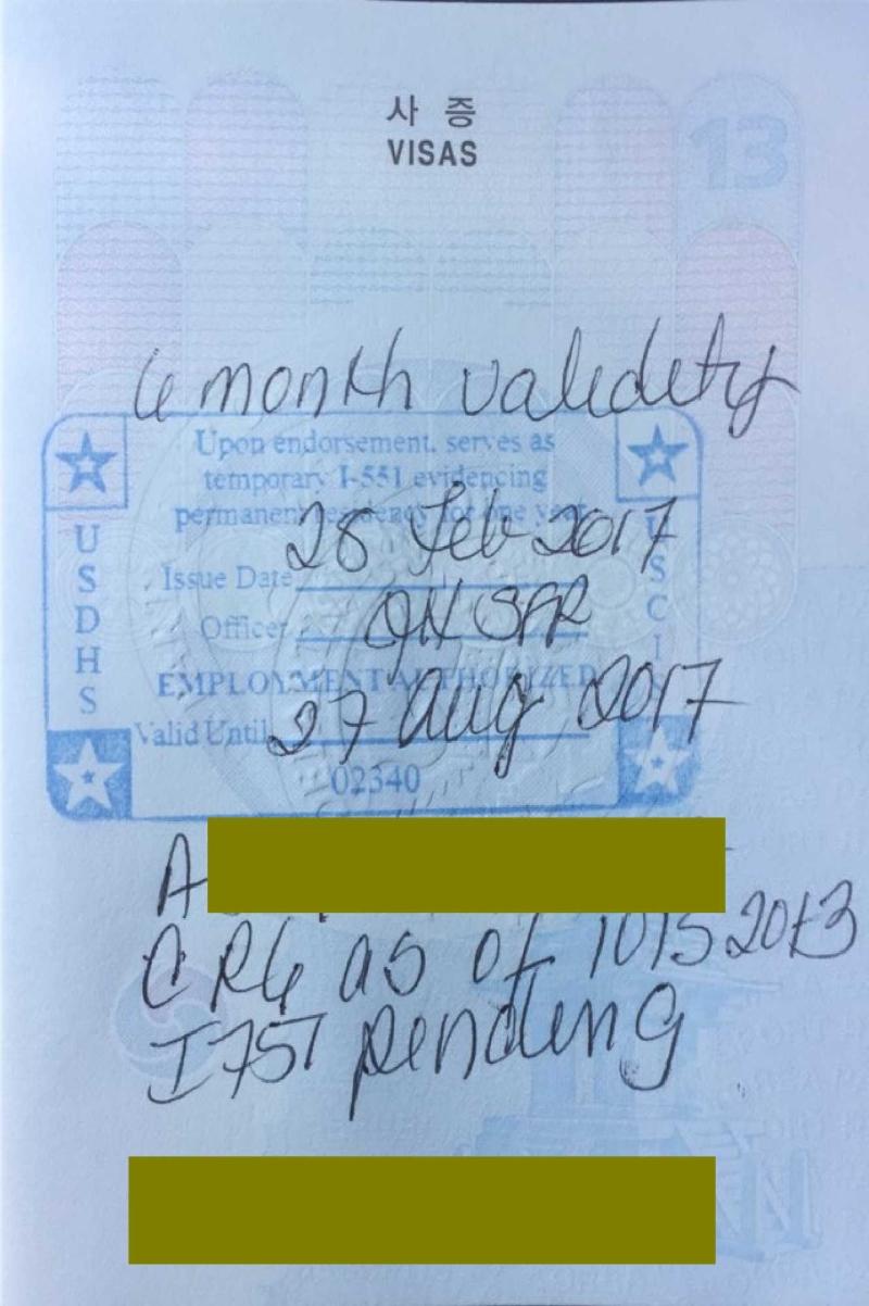 임시 영주권 스탬프 미리보기 류재균 미국 이민법 변호사