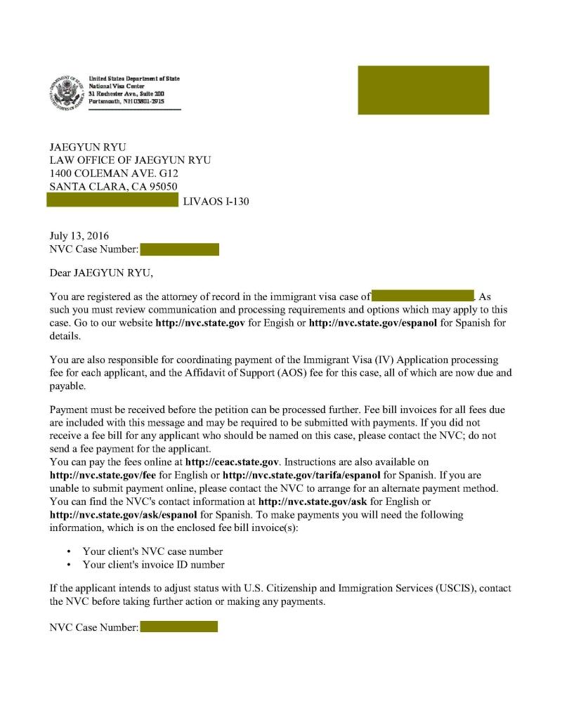 usc-child-petition-parent-NVC-notice_1