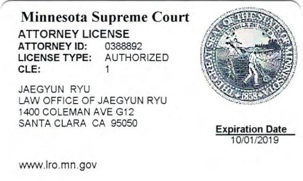 attorney-license-2019