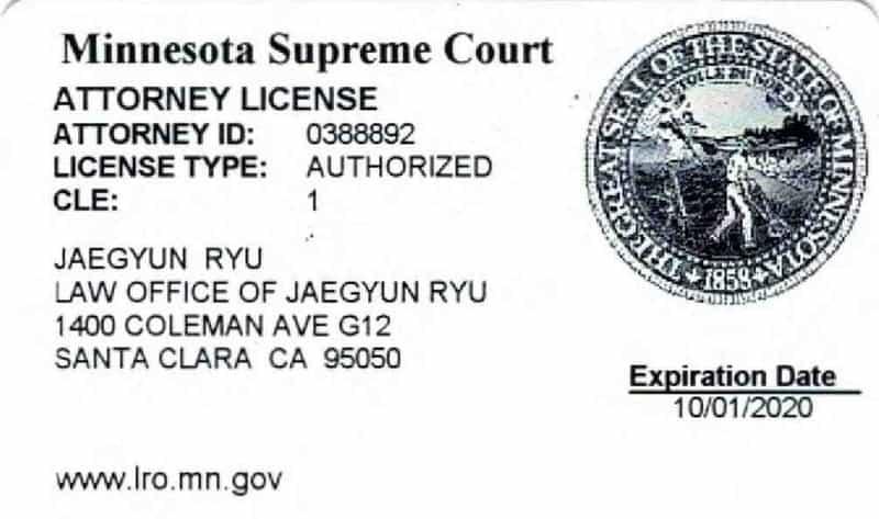 attorney-license-2020 (1)
