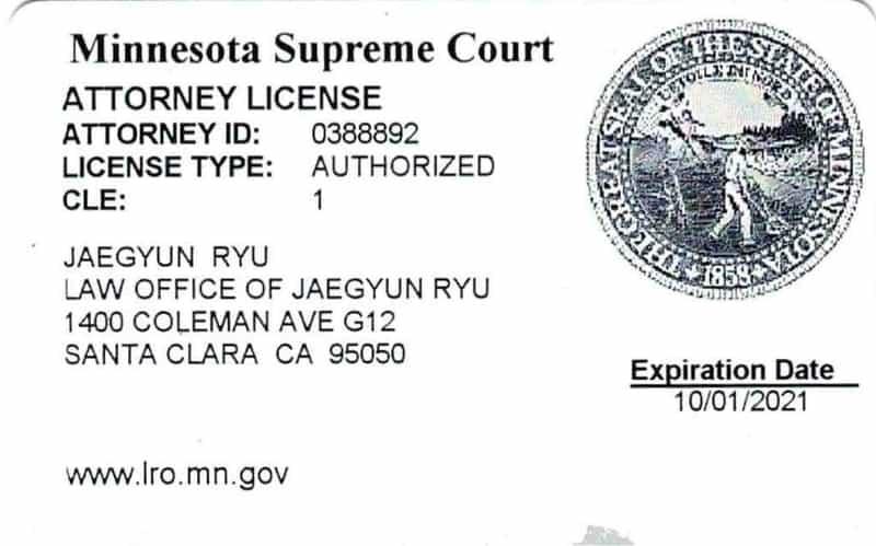attorney-license-2021